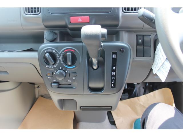 「日産」「NV100クリッパー」「軽自動車」「東京都」の中古車21