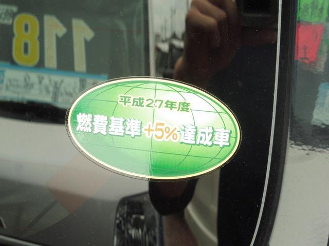 「日産」「NV100クリッパー」「軽自動車」「東京都」の中古車23