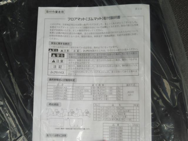 「日産」「NV100クリッパー」「軽自動車」「東京都」の中古車31