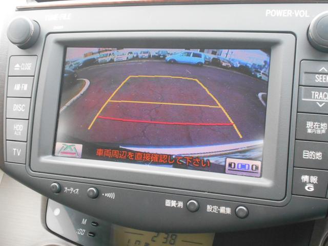 トヨタ ヴァンガード 240S Gパッケージ HIDライト スマートキー ETC