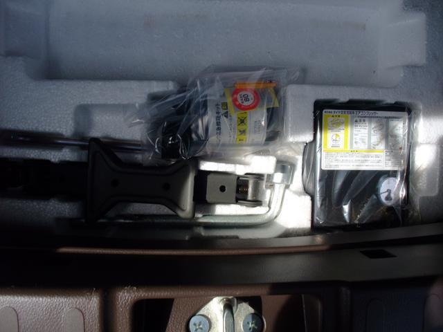 X スマートフォン連携ナビ バックカメラ キーフリー(15枚目)
