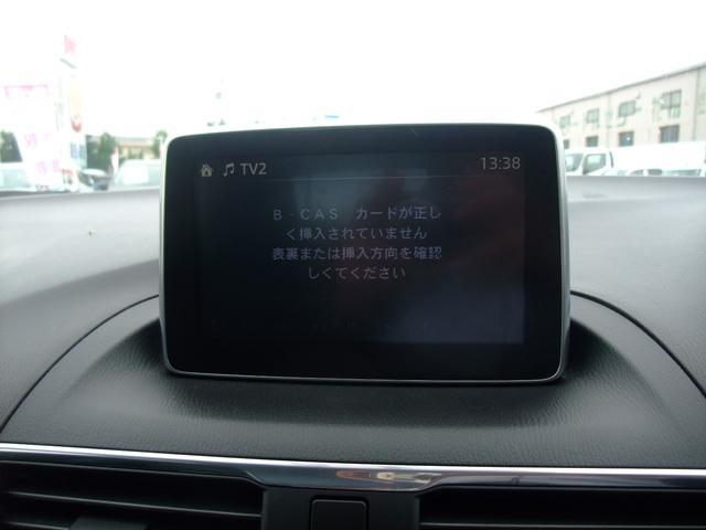 ハイブリッド-S Lパッケージ 純正マツダコネクトナビ(12枚目)