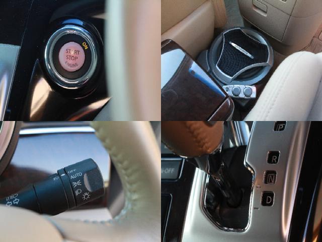 日産 エルグランド 250XG 8インチHDDナビ フルセグTV 1オ-ナ- バ