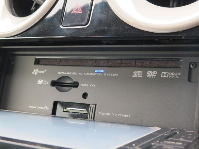 日産 ノート X DIG-S Vセレクションプラスセーフティ エマージェン