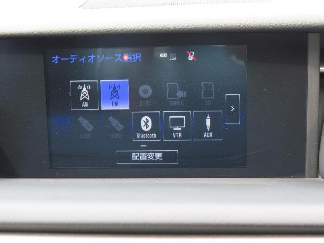 レクサス IS IS300h 1オーナー禁煙車12セグHDDナビBカメラLE