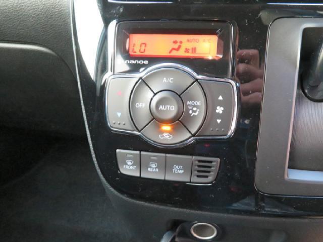 バンディットハイブリッドMV 登録済未使用車 地デジMナビ左(12枚目)