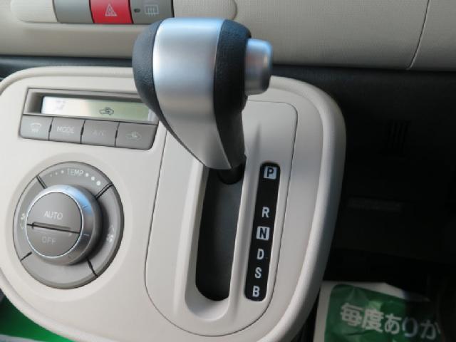 燃費を良くするCVTのオートマです!