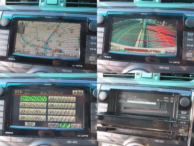250G Sパッケージリラックスセレクション HDDナビ フ(6枚目)