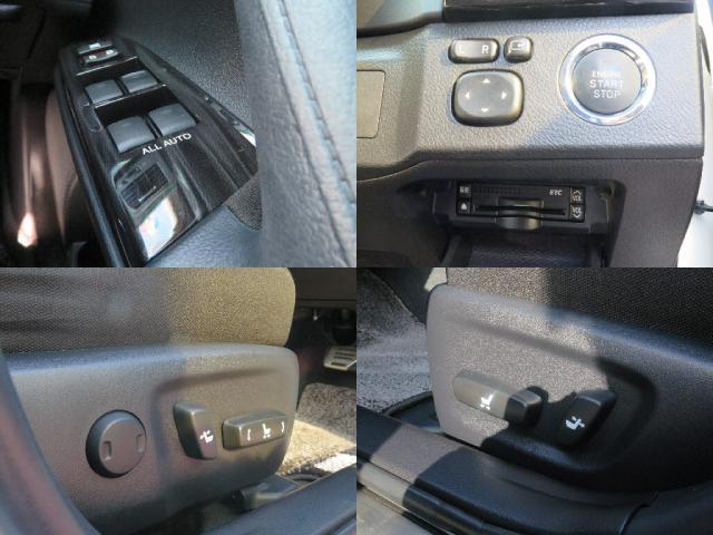 250G Sパッケージリラックスセレクション HDDナビ フ(8枚目)