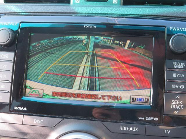 250G Sパッケージリラックスセレクション HDDナビ フ(12枚目)
