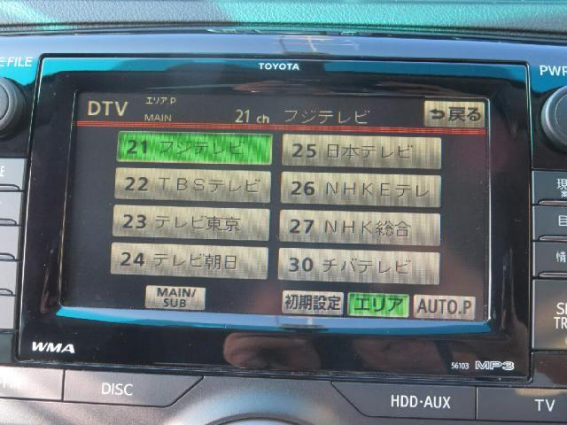 250G Sパッケージリラックスセレクション HDDナビ フ(13枚目)