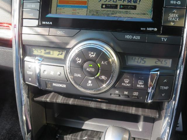 250G Sパッケージリラックスセレクション HDDナビ フ(15枚目)