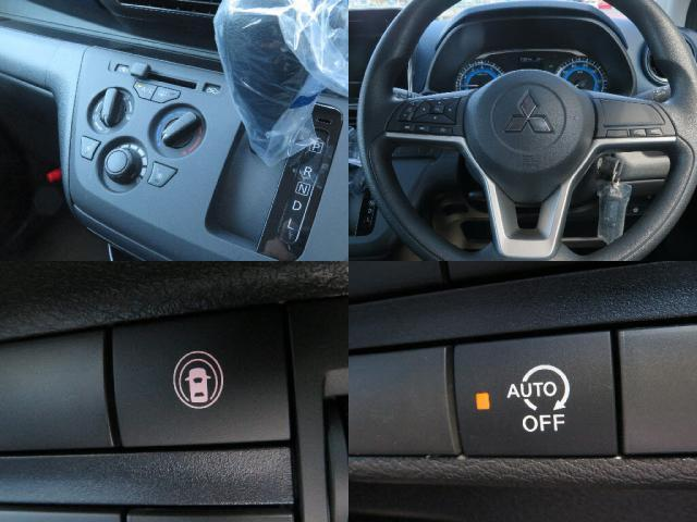 M 届出済未使用車 LEDライト 衝突軽減B 車線逸脱警報S(6枚目)