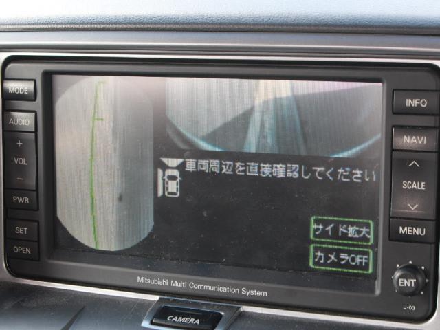 「三菱」「デリカD:5」「ミニバン・ワンボックス」「千葉県」の中古車14