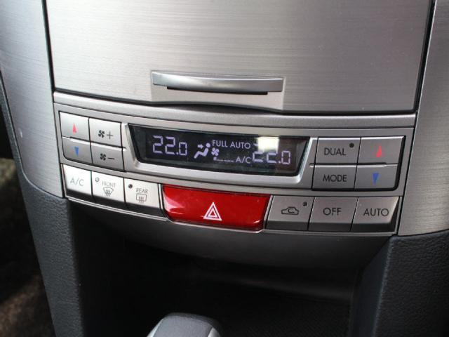 「スバル」「レガシィアウトバック」「SUV・クロカン」「千葉県」の中古車14