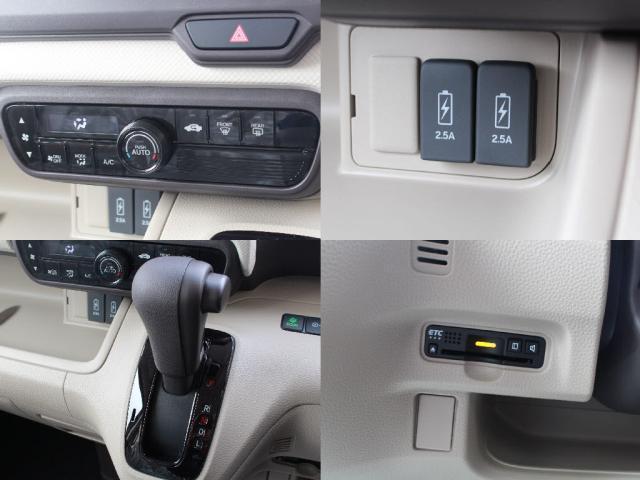 「ホンダ」「N-BOX」「コンパクトカー」「千葉県」の中古車6