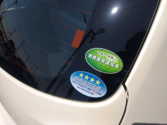 環境性能も合わせてご確認下さい!!クラリオンNXL13メモリーナビ装着車!キーレス・ETC・ドライブレコーダー・ナビ取説・車両取説ございます!