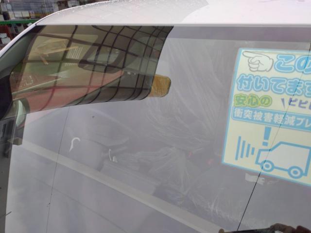FX 届出済未使用車 キーフリー衝突軽減BオートACシートヒ(13枚目)