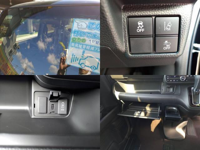G・EXターボホンダセンシング 届出済未使用車 LEDライト両Aドア衝突軽減BキーフリETC(6枚目)