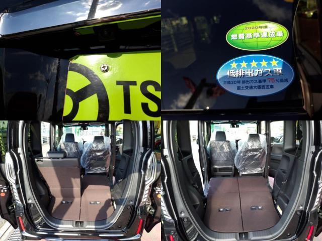 G・EXターボホンダセンシング 届出済未使用車 LEDライト両Aドア衝突軽減BキーフリETC(8枚目)