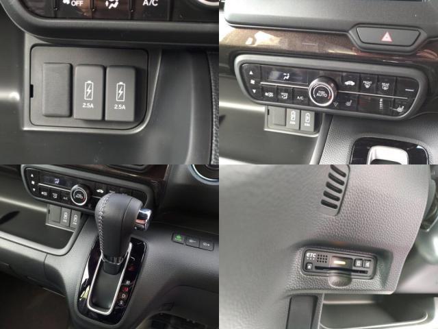 G・EXターボホンダセンシング 届出済未使用車 LEDライト両Aドア衝突軽減BキーフリETC(5枚目)