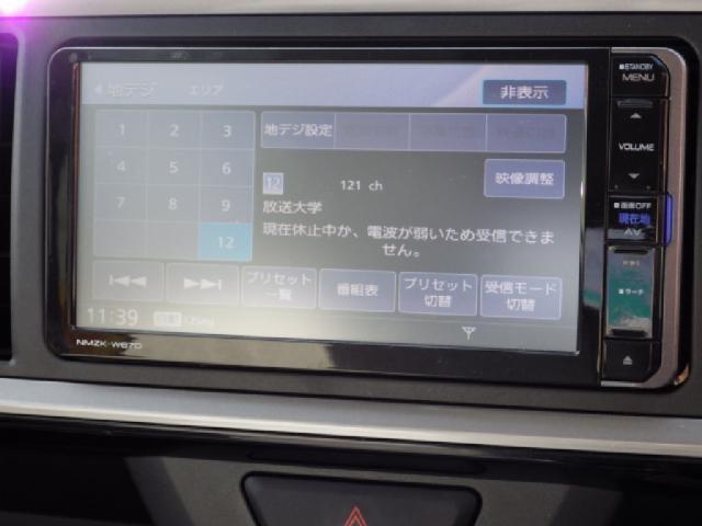 X GパッケージSA2 禁煙車12セグMナビBカメラLEDラ(12枚目)
