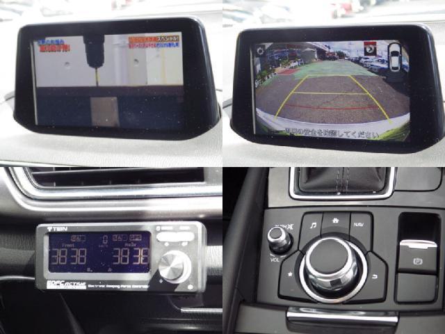 22XDプロアクティブ 車高調12セグMナビBカメラLEDラ(8枚目)