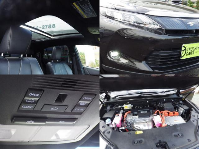 「トヨタ」「ハリアーハイブリッド」「SUV・クロカン」「千葉県」の中古車10