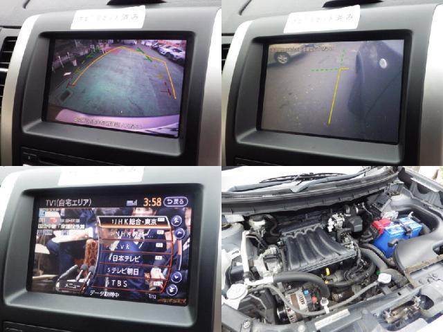 「日産」「エクストレイル」「SUV・クロカン」「千葉県」の中古車8