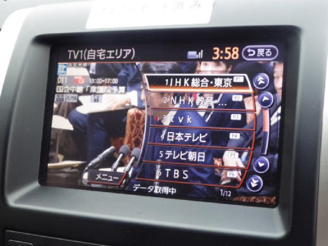 「日産」「エクストレイル」「SUV・クロカン」「千葉県」の中古車14
