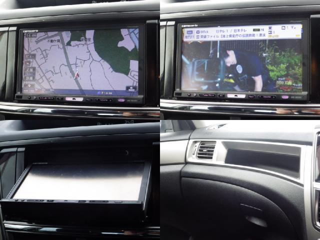 2.5i-S 4WD 12セグHDナビHIDキーフリETCク(8枚目)