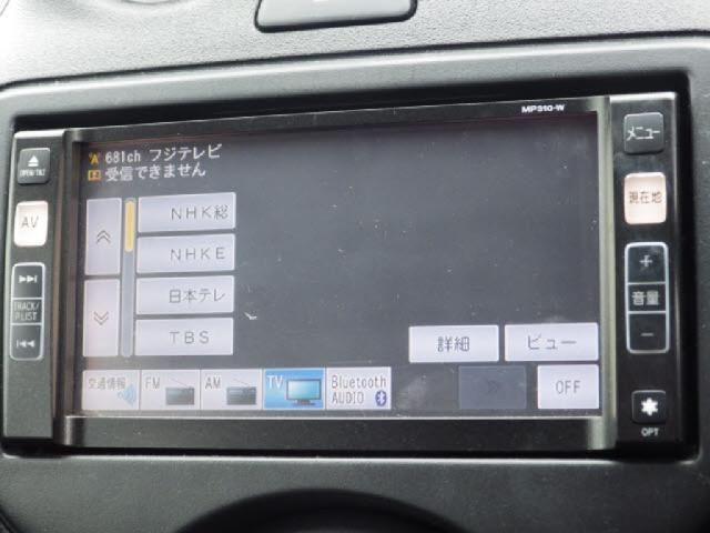 12S Vパッケージ 地デジメモリーナビETCキーレス(14枚目)