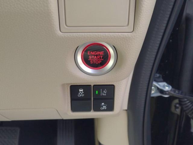 Gホンダセンシング 届出済未使用車 キーフリーLEDライト衝突軽減Bキーフリー(18枚目)