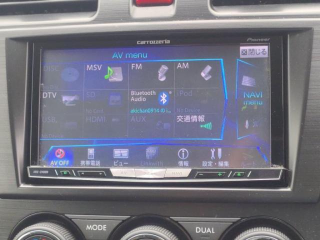 2.0i-S アイサイト 12セグHDDナビBカメラHIDキーフリETCクルコン4WD(13枚目)