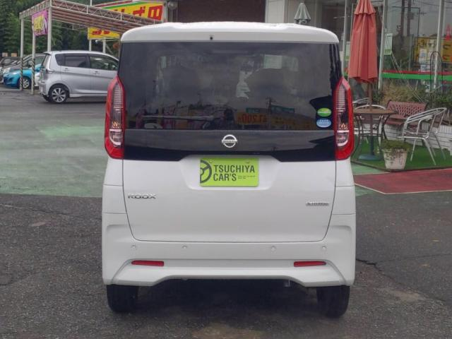 S 新車未登録 エマブレ 車線逸脱防止支援システム キーレス(11枚目)
