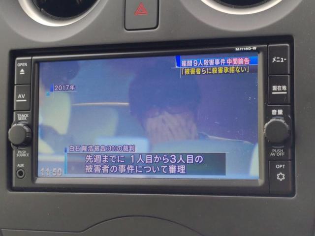 X 1オーナー禁煙車12セグMナビETCキーフリー衝突軽減B(14枚目)