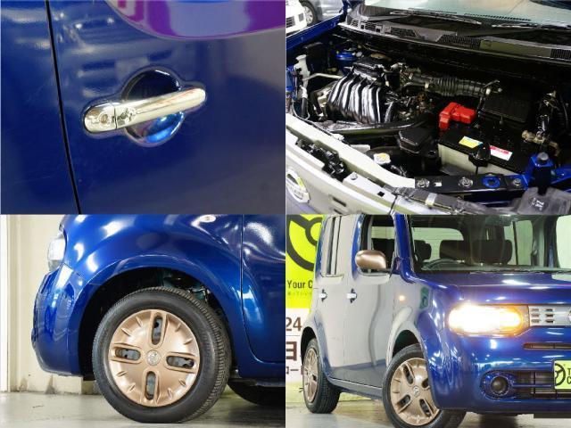 当社はアフターサービスにも力を入れております。新車、未使用車、中古車でもメンテナンスパックで快適なカーライフをサポートいたします。