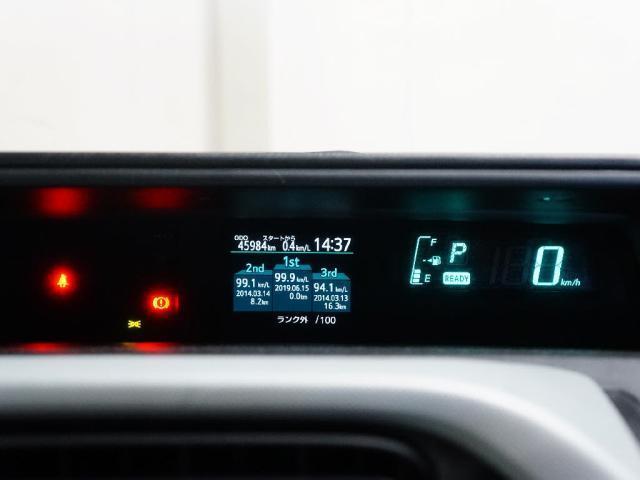 「トヨタ」「アクア」「コンパクトカー」「東京都」の中古車13