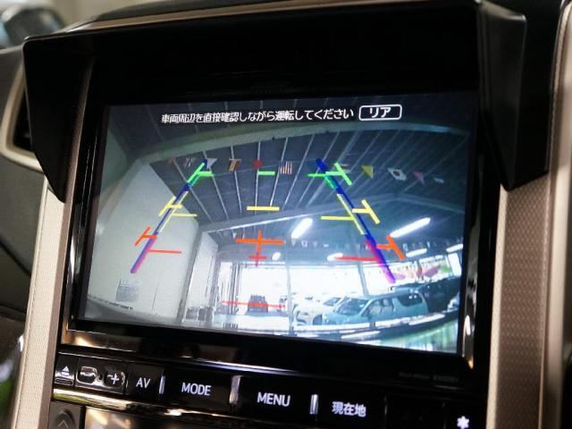 「トヨタ」「ヴェルファイア」「ミニバン・ワンボックス」「東京都」の中古車29