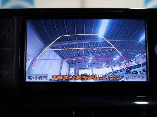 「トヨタ」「iQ」「コンパクトカー」「東京都」の中古車26