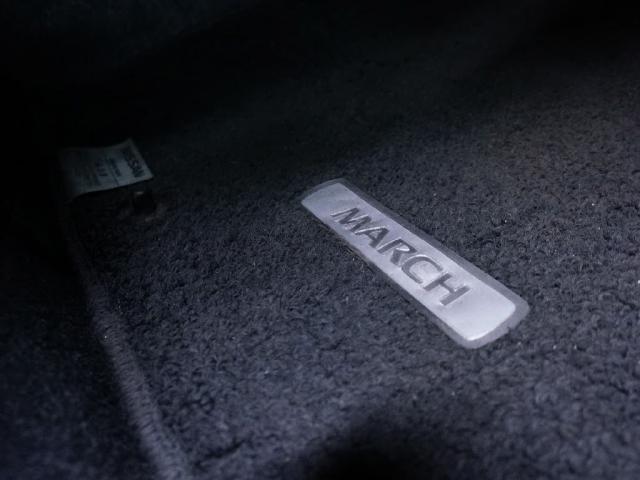 「日産」「マーチ」「コンパクトカー」「東京都」の中古車27