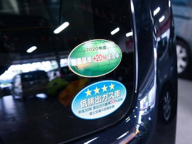 FX 届出済未使用車 キーフリー衝突軽減BオートACシートヒ(28枚目)