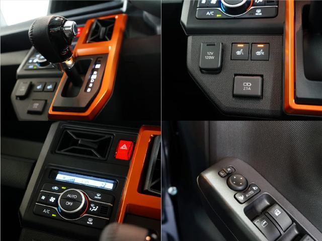 Gターボ 届出済未使用車 UPグレードパック LEDライト衝突軽減B(7枚目)