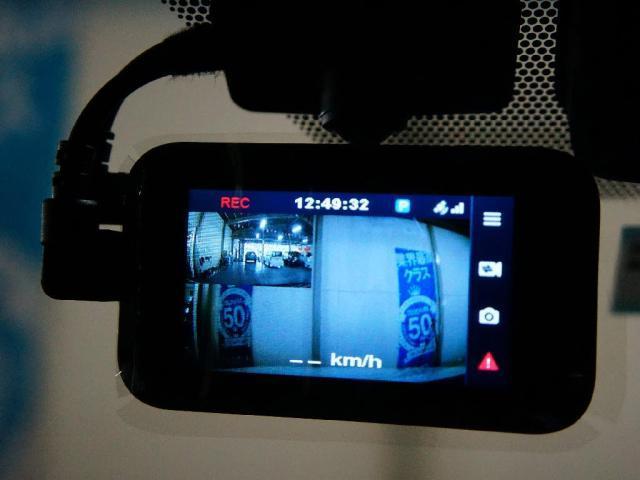 プレミアム モデリスタエアロ サンルーフ12セグMナビBカメラETC(27枚目)