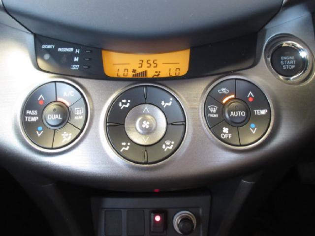 トヨタ ヴァンガード 240S サンルーフ12セグMナビ