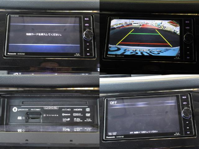 日産 エクストレイル 20Xエマブレパッケージ 1オーナETCフルセグTV