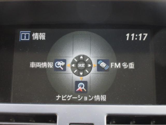 日産 ティアナ 230JK Mコレクション インテリキ- フォグランプ