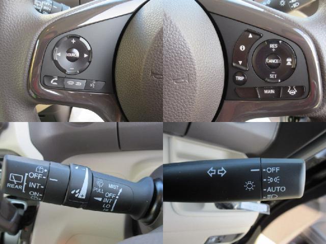 ホンダ N BOX G・Lホンダセンシング 届出済未使用車 衝突軽減ブレーキLE