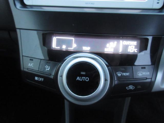 当社は法定費用と車両外諸費用を含んだ総額表示点です。ヤフ-の中古車サイトをご覧の方は(メ-ル見積もり・在庫を確認する)のボタンを押して総額表示の金額を確認して下さい。総額には(車検)整備代税金含みます