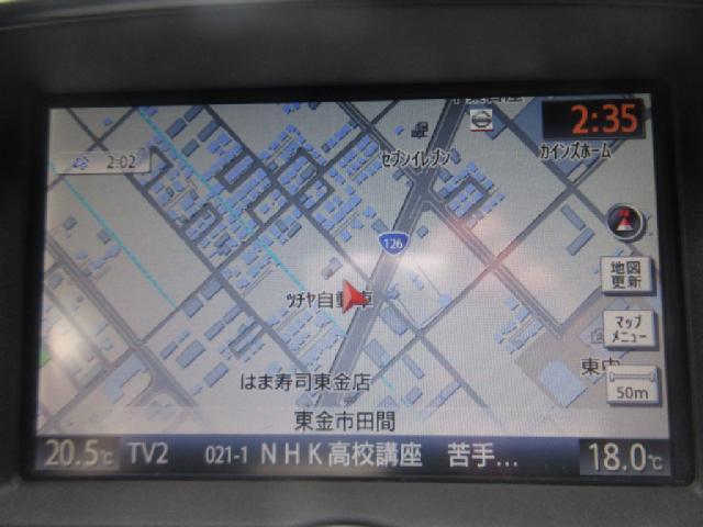 250GTタイプS 地デジHDDナビ横後カメラHIDキーフリ(11枚目)